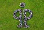 mitarbeiter-luftaufnahme-pp-logo